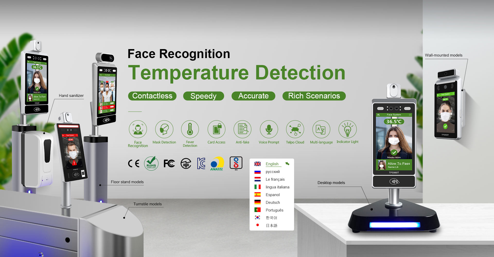 Telpo Face Recognition Tempeture Measurement Terminal